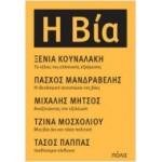 book1099-190x190
