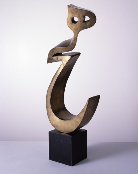 Parviz Tanavoli, Heech (Nothing), 1972.GREY ART GALLERY, NEW YORK UNIVERSITY ART COLLECTION. GIFT OF ABBY WEED GREY, G1975.54.
