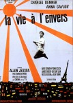 french-movie-poster-e