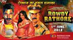 Akshay-Kumar-Sonakshi-Sinhaa-In-Rowdy-Rathore-Movie-Poster-