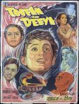 Bollywood Film Poster fo rToofan Aur Deeya by Gopal Kamble, 1956, Collection of Ali Adil Khan