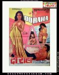 Bollywood_Masala_Movie_Posters_BollywoodSargam_interview_339062