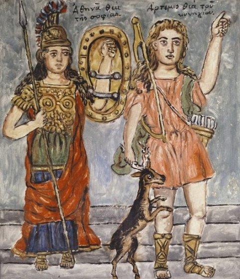 Θεόφιλος - Αθηνά και Άρτεμις, π. 1927 - 1934