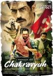 chakravyuh-2012-bollywood-movie-poster-ft-arjun-rampal-abhay-deol-manoj-bajpayee-01