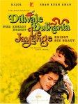 dilwale-dulhania-le-jayenge-movie-poster