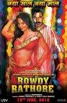 Rowdy-Rathore-poster-Akshay-kumar-Sonakshi-Sinha