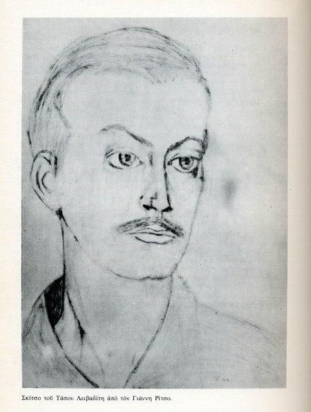 Ο Τάσος Λειβαδίτης, σχέδιο του Γιάννη Ρίτσου