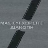 ΥΕΝΕΔ1-170x170