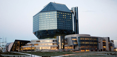 07 National Library of Belarus — Minsk, Belarus b