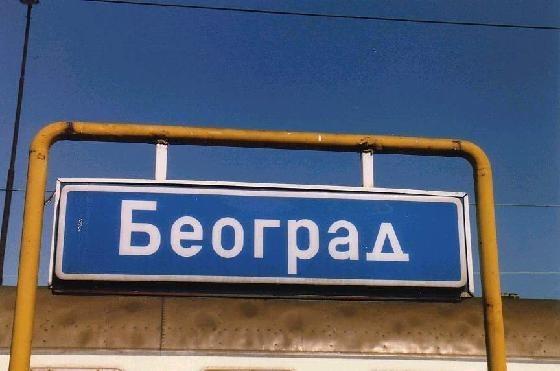 1325931-Belgrade_Belgrade