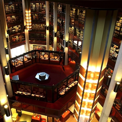19 Thomas Fisher Rare Book Library at University of Toronto — Toronto, Canada b