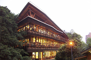 28 Beitou Branch of the Taipei Public Library — Taipei, Taiwan b