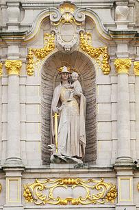 37 Library at Catholic University of Leuven — Flanders, Belgium