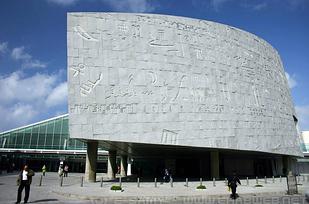 43 Library of Alexandria — Alexandria, Egypt