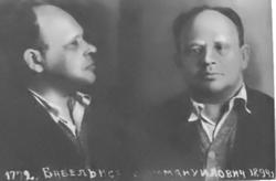 Η φωτογραφία του Μπάμπελ κατά τη σύλληψη (αρχείο NKVD).
