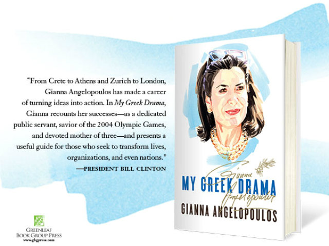 My-Greek-Drama-by-Gianna-Angelopoulos