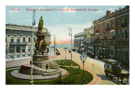 Οδησσός, Λεωφόρος Νικολάγιεφσκι, αρχές 20ού αιώνα