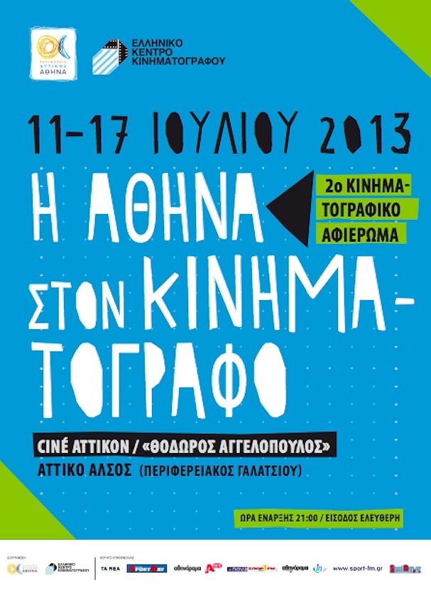 open festival