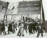 proletkult parade