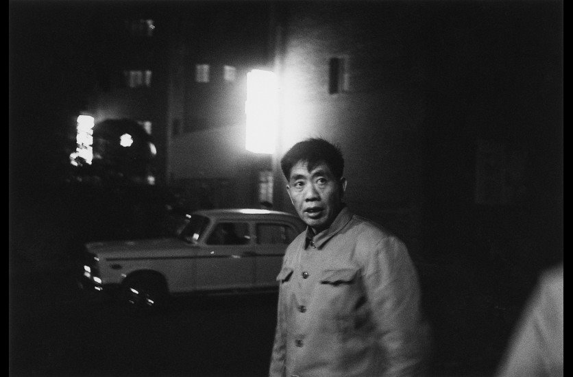 Σανγκάι, 1979