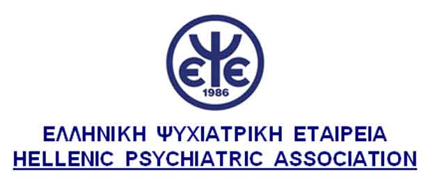 Elliniki-psixiatriki-eteria