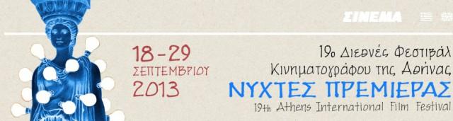 Nixtes-premieras-2013-1-640x171