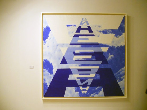 Breaking-the-Ice-Moscow-Art-1960-80s-at-the-Saatchi-Gallery-29