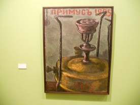 Breaking-the-Ice-Moscow-Art-1960-80s-at-the-Saatchi-Gallery-35