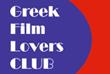 greek_film_lovers_club_logo_sm1