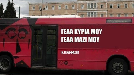 KAFASIS_953842575