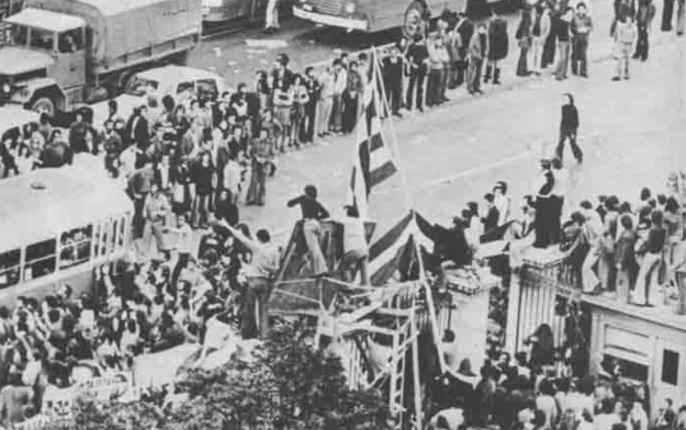 17-Διαδήλωση