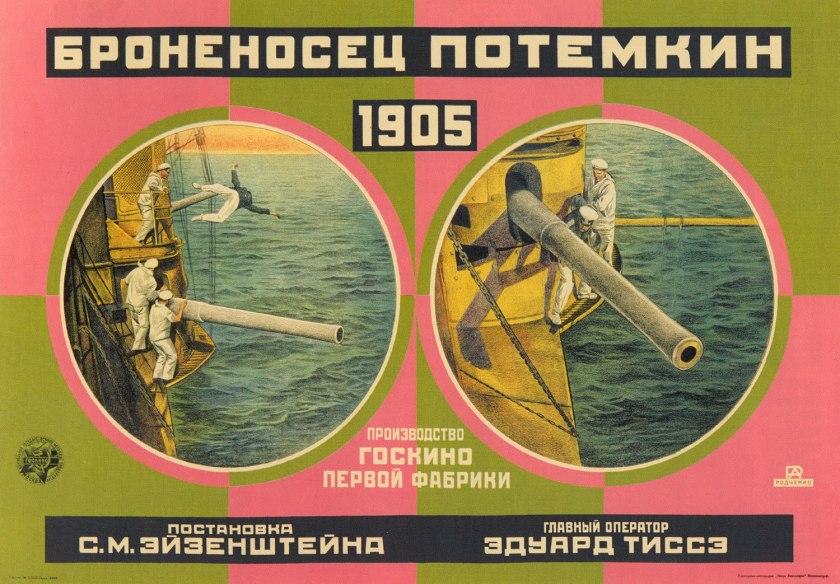 Α. Ροντσένκο