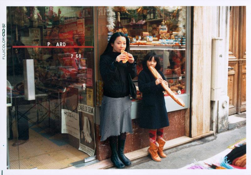 1. 1982 & 2005 – Paris, France
