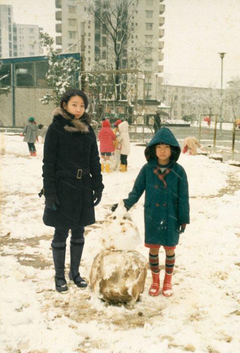 2. 1980 & 1009 – Nagayama, Japan