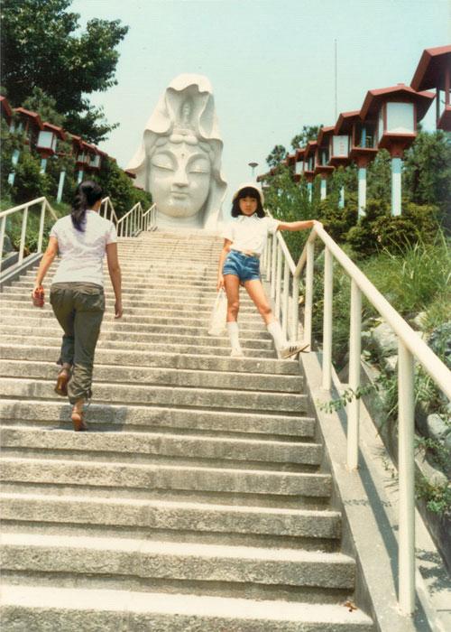 5. 1981 & 2006 – Ofuna, Japan