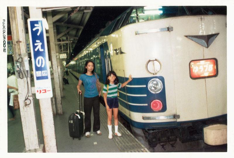6. 1982 & 2006 – Tokyo, Japan