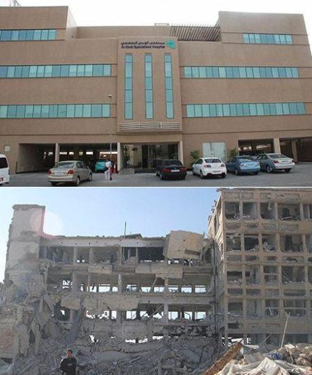 Al-Kindi-hospital-in-Alep-001