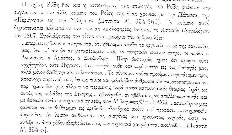 filologika 01