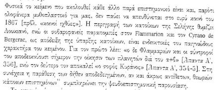 filologika 02