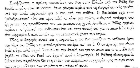filologika 03