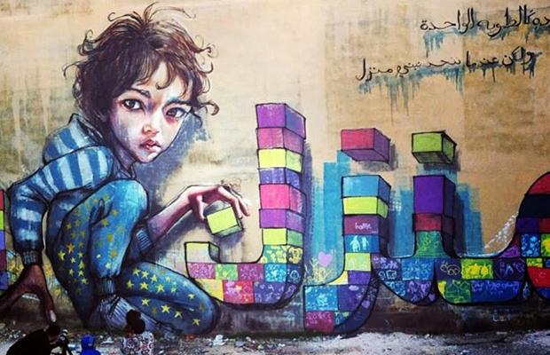 Street Art #13 – Za'atari (مخيمالزعتري)