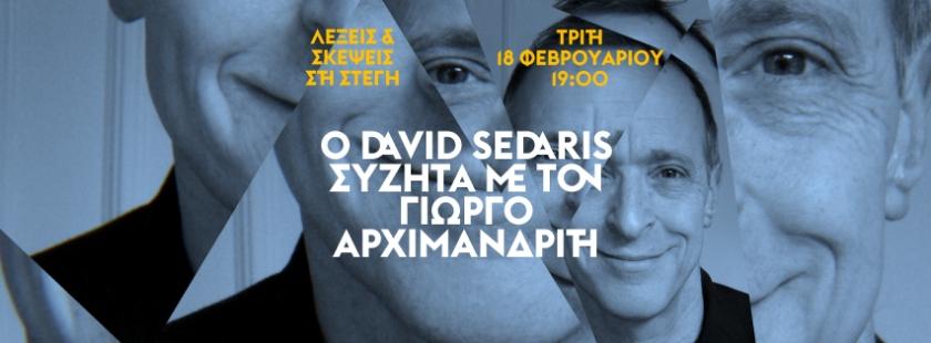 David_Sedaris_cover_facebook