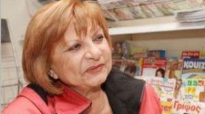 Jenny Vanou1