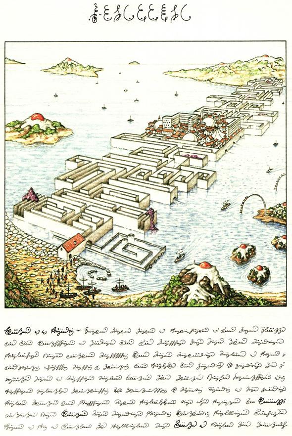 Luigi-_Serafini_Codex_Seraphinianus_12
