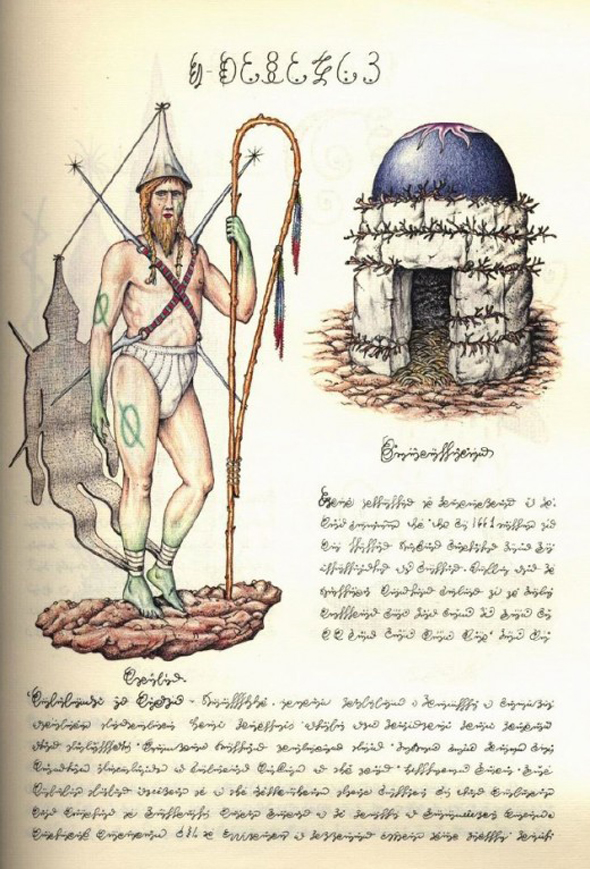 Luigi-_Serafini_Codex_Seraphinianus_3