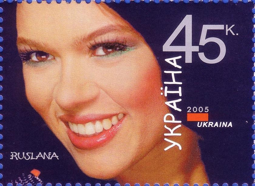 Ruslana_Ukrainian_stamp_2005-2