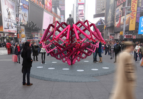 times-square-heart-rectangle