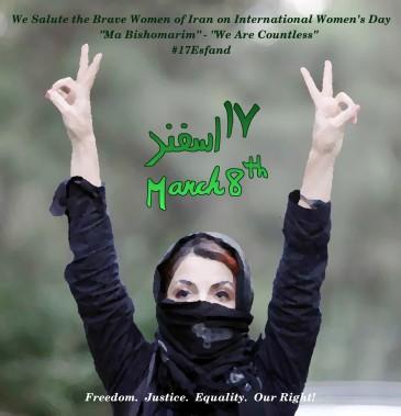 17Esfand-March8-Iran-International-Womens-Day