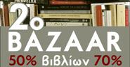 Bazaar-books-2014
