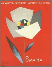 bookcover (4)